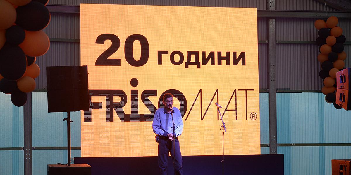 20 успешни години в България