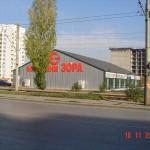 Shop - Sofia